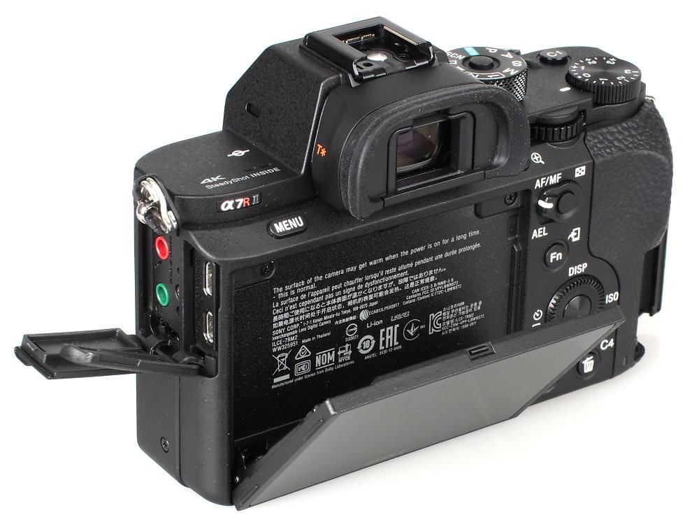 Sony Alpha A7R II (10)