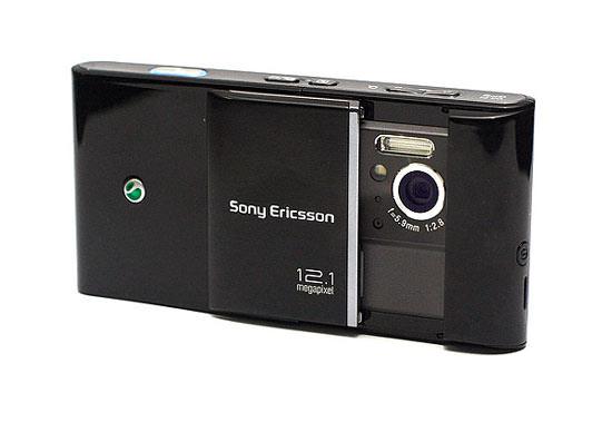 550 x 388 jpeg 22kBCameraphone
