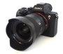 Sony FE 20mm f/1.8 G Lens Review