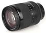 Thumbnail : Sony FE 24-240mm f/3.5-6.3 OSS Review