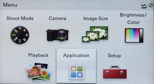 Sony Nex 5r Screenshot 3
