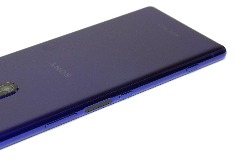 Sony Xperia 1 Purple (2)