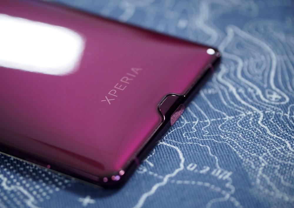 Sony Xperia XZ3 (1)