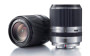 Thumbnail : Tamron 14-150mm f/3.5-5.8 Di III Lens Announced