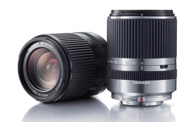Tamron 14-150mm lens