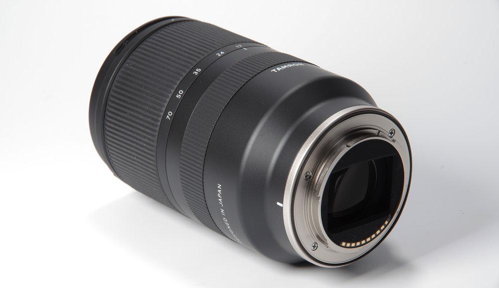 Tamron 17-70mm f/2.8