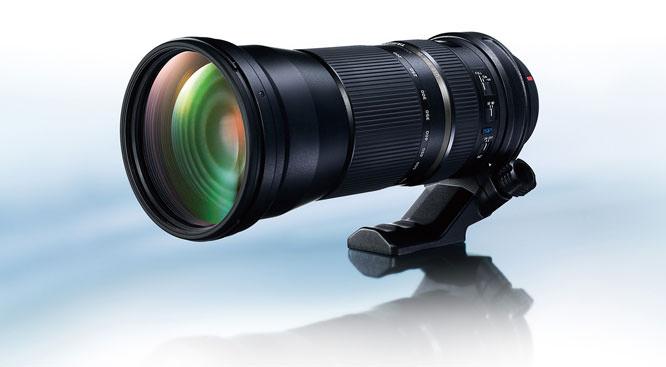 Tamron Ultra Telephoto Zoom lens