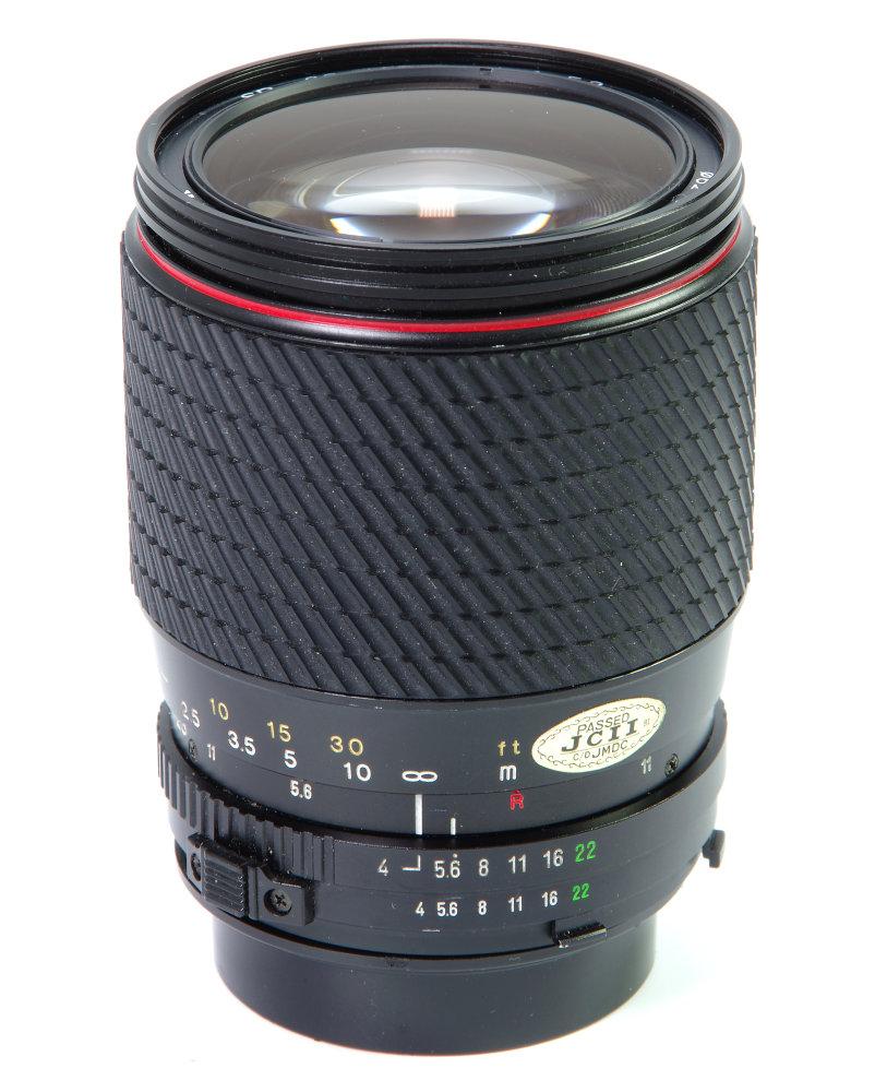 Tokina 28 105mm Vertical View