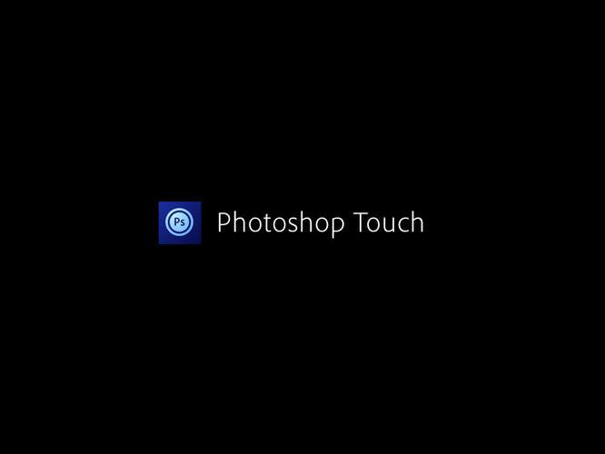 Tiffen Photo FX Ultra (iPhone and iPad)