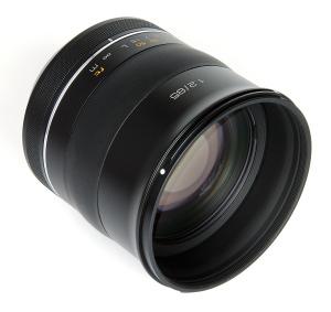 Top 34 Best Samyang Lenses 2020