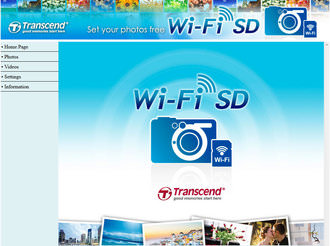Transcend Wi Fi Sdhc Memory Card Screenshot 16