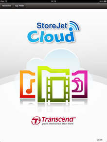 Transcend Storejet Cloud Ios App Screenshot 4