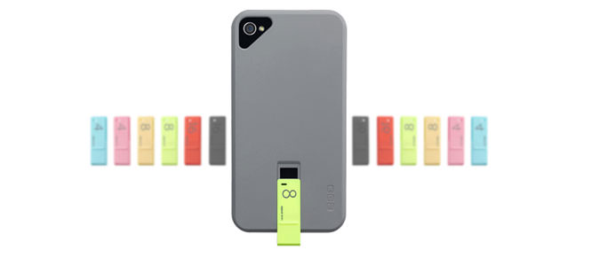 World's First iPhone Case with Removable USB Drive