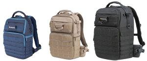 Vanguard Introduce New VEO Tactical Backpacks