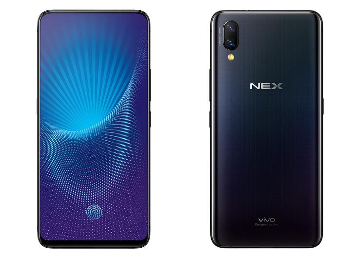 NEX Smartphone