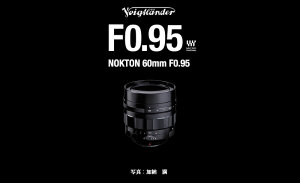 Voigtlander Nokton 60mm f/0.95 Announced For Micro Four Thirds