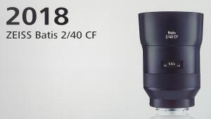 Zeiss Batis 40mm f/2.0 CF Lens Announced