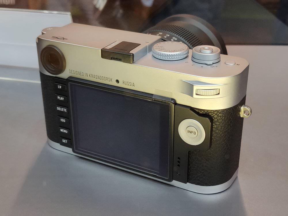 Zenit M Digital Rangefinder (5)
