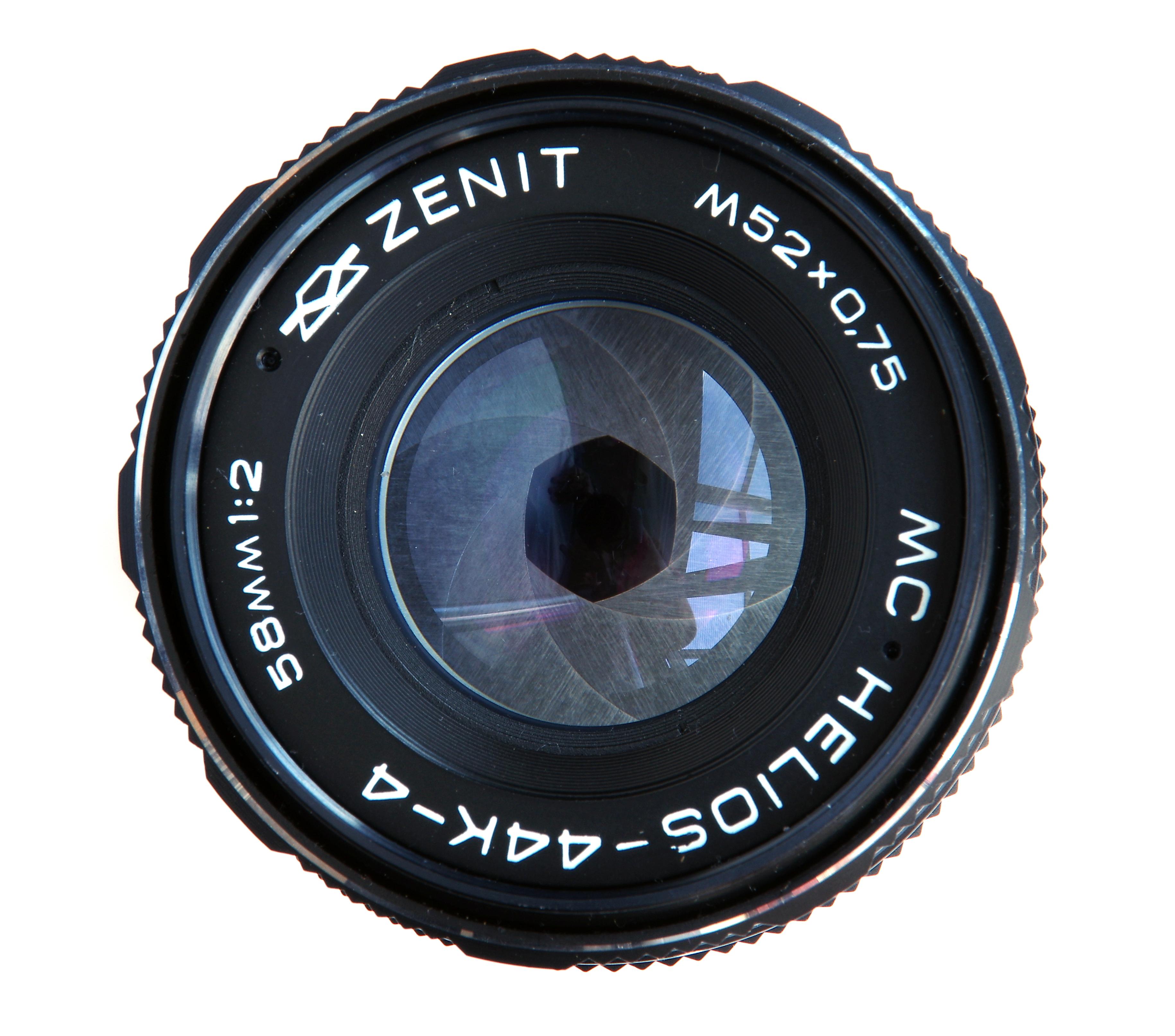 Zenit MC Helios 44K-4 58mm f/2 0 Vintage Lens Review