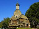 Ukrainian Monument Chapel, Curitiba
