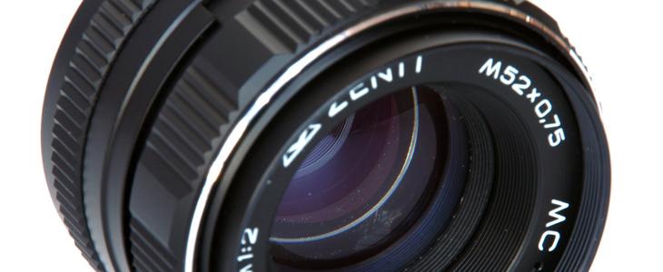 Zenit Helios lens review