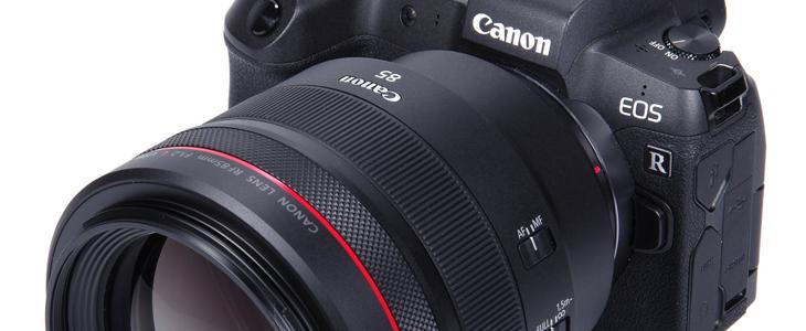 Canon RF 85mm lens