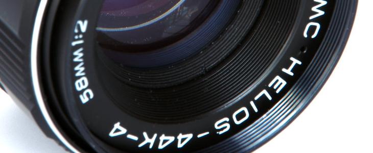 Zenit MC Helios 44K-4 58mm f/2.0 Vintage Lens Review