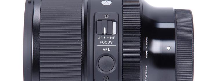 Sigma 85mm f/1.4 DG DN Art Lens Review