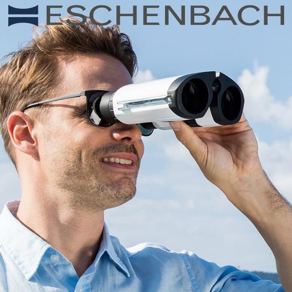 Eschenbach WH March