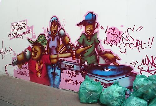 Graffiti or Advert??? by block119er