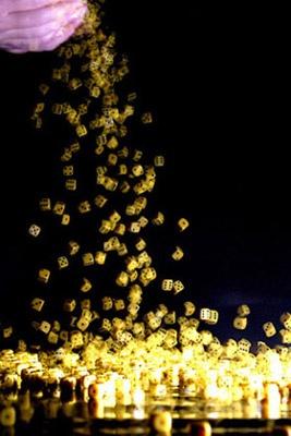 I\'ts raining cubes.. by tjdup