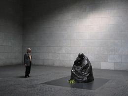 Solemn Memorial