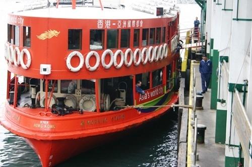 Star Ferry by EnglishRose