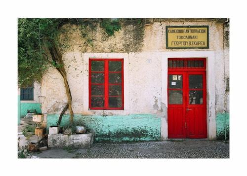 greek taverna by amber