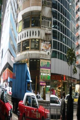 Hong Kong\'s Fairground Mirror by EnglishRose