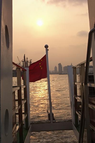 Shanghi Flag by ahollowa