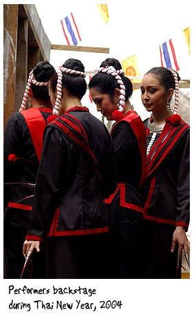 Thai performers by aworan
