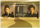 Advertising in Tokyo (2) by Brownie127