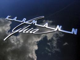Karmann Ghia Boot