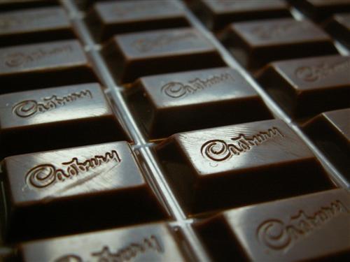 Cadbury by lexc1991
