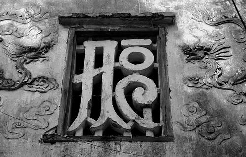window-less by khanhnguyen