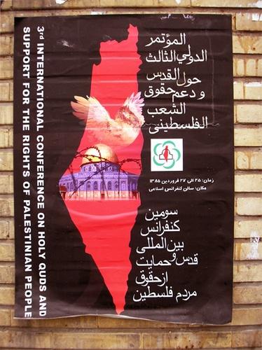 Palestinian Rights ! by kombizz