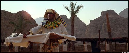 Egyptian Pharoh by corkonian