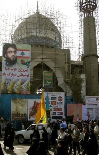 Al-Quds Day by kombizz