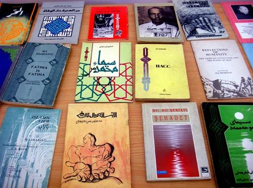 Dr Ali Shariati\'s Books by kombizz