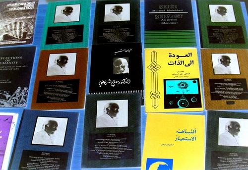 Dr Ali Shariati\'s Books -2 by kombizz