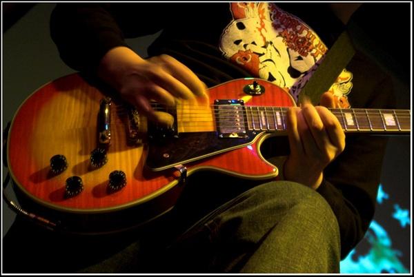 A Guitar by PhilMarron