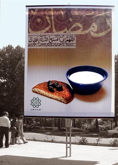 The 3rd day of Ramadan 1428 by kombizz