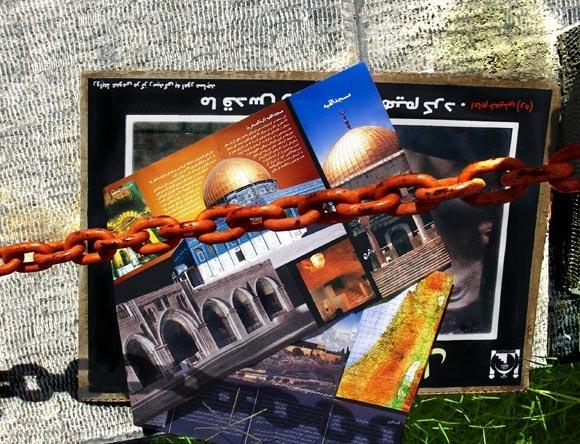Al-Quds Day or Yawm-al Quds by kombizz