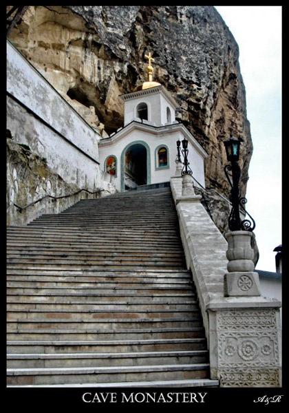 Cave Monastery by olesyak